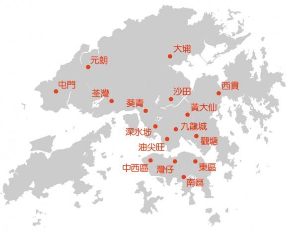 rapid-flu-test-location-e1500881621320