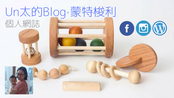 UnBlog